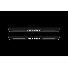 Накладки на пороги з підсвіткою Hyundai Accent 2017+ - (тип Static)
