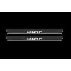 Накладки на пороги з підсвіткою Land Rover Discovery IV 2009-2016 - (тип Static)