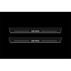 Накладки на пороги з підсвіткою Opel Astra H 2004-2009 - (тип Static)