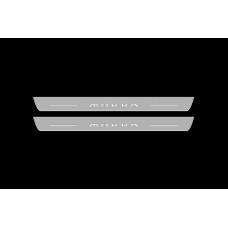 Накладки на пороги з підсвіткою Opel Mokka II 2020+ (front doors) - (тип Static)
