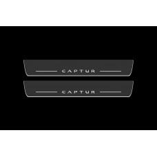 Накладки на пороги з підсвіткою Renault Captur 2013+ - (тип Static)